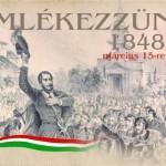 Megemlékezés az 1848-49-es forradalom és szabadságharcról